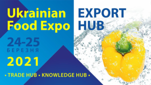 Ukrainian Food Expo 2021